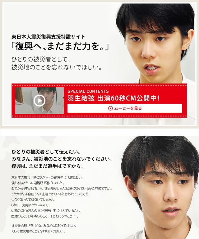 yuzuru赤十字