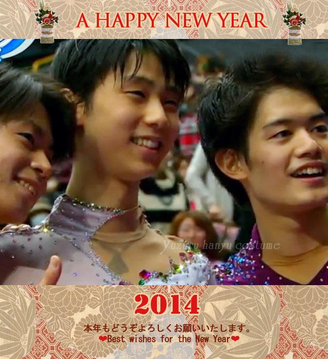 yuzuru-2014newyear