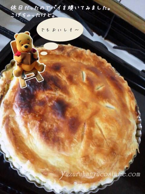 kaorin&pooh-holiday-01