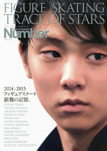 trace-fo-yuzuru