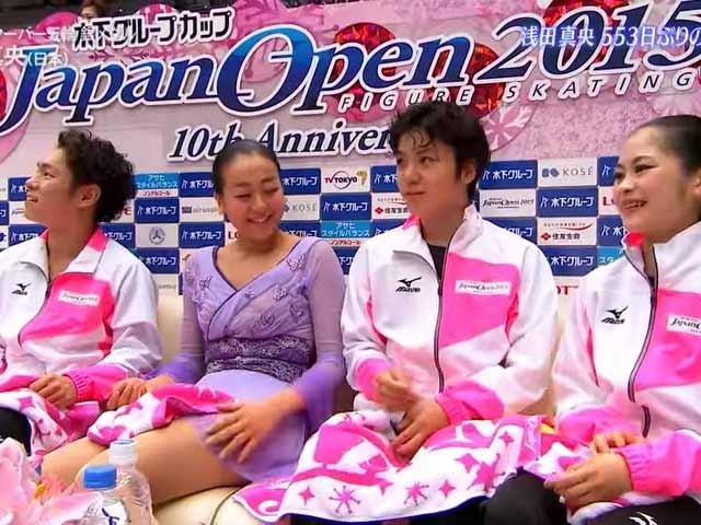 【浅田真央・宇野昌磨・宮原知子・村上大介】Japan Open 2015 優勝まとめ ハビとパトリックもあるよ
