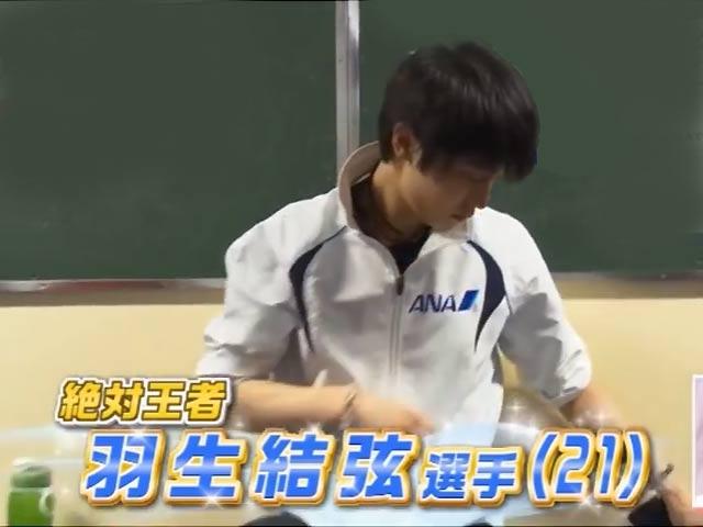 【羽生結弦】新プログラム発表