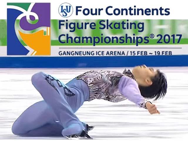 フィギュアスケート4大陸選手権2017 スケジュール・ライスト情報