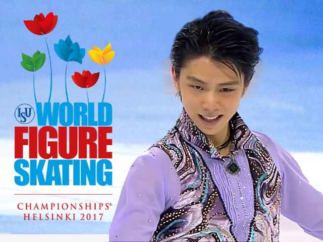 フィギュアスケート世界選手権2017 スケジュール・ライスト情報