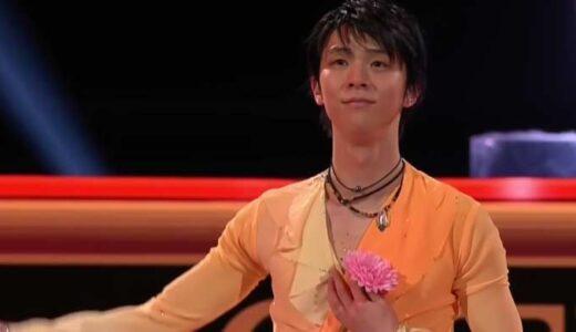 【羽生結弦】世界選手権2021 エキシビション 花は咲く